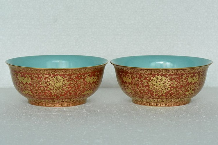 $1 Pair of Chinese Porcelain Bowls Jiaqing Mark