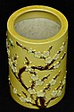 $1 Chinese Porcelain Brush Pot 20th C