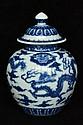$1 Chinese Blue and White Jar Yongzheng Mark