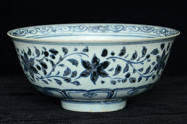 $1 Chinese Blue and White Porcelain Bowl