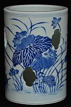 $1 Chinese Brush Pot Qianlong Mark 19th C