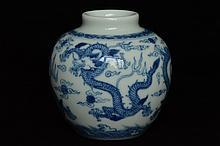 $1 Chinese Blue and White Dragon Jar Qianlong Mark