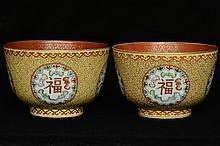 $1 Pair of Chinese Porcelain Bowls 19th C