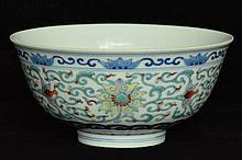 $1 Chinese Doucai Porcelain Bowl Qianlong Mark