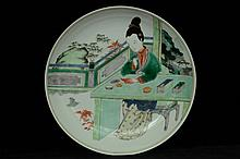 $1 Chinese Plate Figure Qianlong Mark 19th C