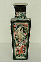 $1 Chinese Porcelain Vase Figure 19th C