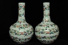 $1 Pair of Chinese Porcelain Vases Figure Jiaqing