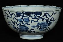 $1 Chinese Blue and White Porcelain Bowl Kangxi