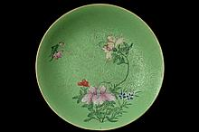 $1 Chinese Famille Rose Dish Qianlong Mark Period