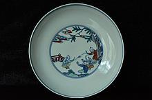 $1 Chinese Doucai Dish Qianlong Mark and Period