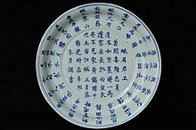 $1 Chinese Blue and White Porcelain Dish 19th C