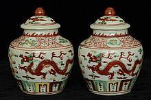 $1 Pair of Chinese Porcelain Dragon Jars