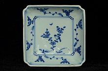 $1 Chinese Ming Blue and White Dish 16th C
