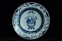 $1 Chinese Blue and White Plate Kangxi Period