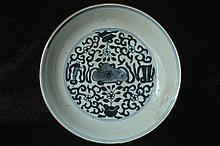 $1 Chinese Ming Plate Chongzhen Mark and Period