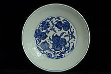 $1 Chinese Blue White Plate Qianlong Mark &Period