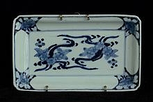$1 Chinese Blue and White Dish Hall Mark 16th C