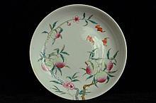 $1 Chinese Famille Rose Dish Qianlong Mark 19th C