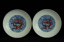 $1 Pair of Chinese Dragon Dishes Qianlong Mark