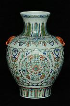$1 Chinese Doucai Porcelain Vase Qianlong Mark