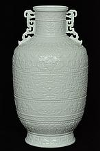 $1 Chinese Porcelain Vase Qianlong Mark and Period
