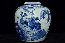 $1 Chinese Blue and White Jar Kangxi Mark 19th C