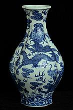 $1 Chinese Blue and White Dragon Vase 18th C