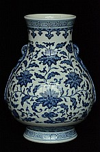 $1 Chinese BW Vase Yongzheng Mark and Period Box