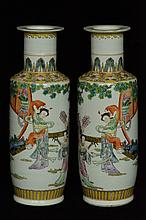 $1 Pair of Chinese Vases Figure Jiaqing Mark