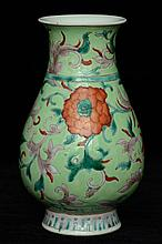 $1 Chinese Famille Rose Porcelain Vase 19th C