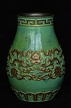 $1 Chinese Porcelain Vase Qianlong Mark