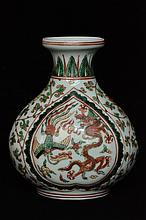 $1 Chinese Ming Dragon Vase Jiajing Mark & Period