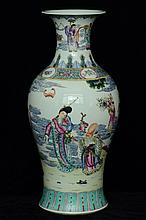 $1 Large Chinese Famille Rose Vase Qianlong Mark