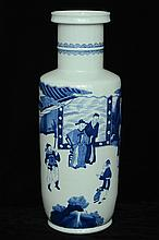 $1 Chinese Blue & White Vase Figure Kangxi Period