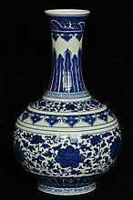 $1 Chinese Blue & White Vase Guangxu Mark