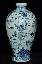 $1 Chinese Blue and White Vase Figure 15th C