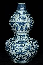 $1 Large Chinese Blue and White Vase 16th C