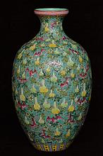 $1 Chinese Famille Rose Vase Qianlong Mark