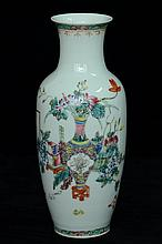 $1 Chinese Famille Rose Vase Qianlong Mark 20th C