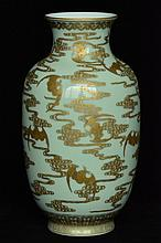 $1 Chinese Porcelain Vase Qianlong Mark & Period