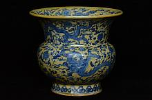 $1 Chinese Ming Dragon Jar Zhengde Mark & Period
