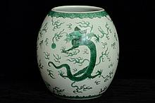$1 Chinese Porcelain Dragon Jar 18th C
