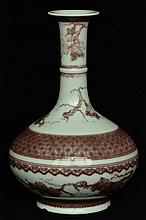 $1 Chinese Underglaze Red Vase Kangxi Mark Period