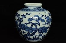 $1 Chinese Blue and White Jar Yongzheng Mark