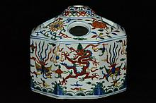 $1 Chinese Ming Incense Burner Wanli Mark