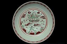 $1 Chinese Porcelain Plate Maker's Mark