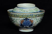 $1 Chinese Covered Tea Bowl Guangxu Mark & Period