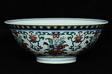 $1 Chinese Doucai Porcelain Bowl Qianlong Mark