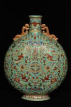 $1 Chinese Famille Rose Moon Flask Qianlong Mark