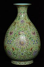 $1 Chinese Porcelain Vase Jiaqing Mark and Period